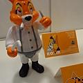 2013 7 10第十屆台北國際玩具創作大展 (39)
