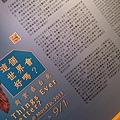 2013 7 台北當代藝術館~向京個展 (39)