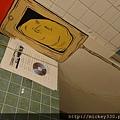 2013 7 26台中自由人藝術公寓~從老公寓空間到展覽到出租房與公共空間我都很喜歡www.facebook (3).JPG