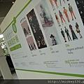 2013 7 26台中勤美術館周邊與綠圈圈夏日藝術祭~百聞不如一見~棒! (16).JPG