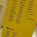 2013 7 26勤美綠圈圈夏日藝術祭室內賣店!從五百到幾萬~很棒的新銳作品!! (1).JPG