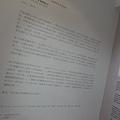 2013 5 27@台南加力與B.B (15).JPG