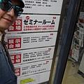 2013 7 30~8 4人像攝影專科在澀谷 ~我的作品是人魚系列 (6)