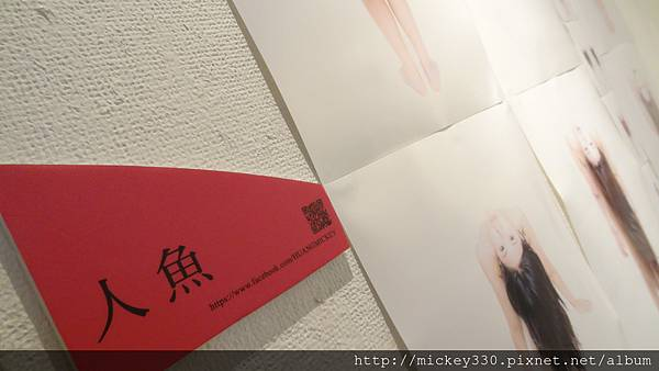 2013 7 30~8 4人像攝影專科在澀谷 ~我的作品是人魚系列 (19)