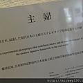 2013 7 30~8 4與山本大悟老師再次相會 (2)
