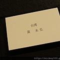 2013 7 30~8 4人像攝影專科在澀谷 (277)