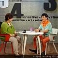 2013 8 26首播首周內容 (1)