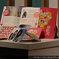 2013 8 26首播首周內容 (4)