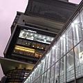 2013 7 30涉谷hikarie樓上~京都美術的130年 聯展   (14).JPG