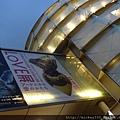 2013 7 31 森美術館love聯展~只有部份展品可拍~與樓下販店旁新銳藝術家小聯展 (1)