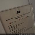 2013 7 31 森美術館love聯展~只有部份展品可拍~與樓下販店旁新銳藝術家小聯展 (17)