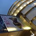 2013 7 31 森美術館love聯展~只有部份展品可拍~與樓下販店旁新銳藝術家小聯展 (1).JPG