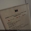 2013 7 31 森美術館love聯展~只有部份展品可拍~與樓下販店旁新銳藝術家小聯展 (17).JPG