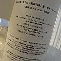 2013 7 29宵夜起到730+31隨意拍逛東京 (12)