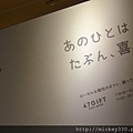 2013 7 29宵夜起到730+31隨意拍逛東京 (19)