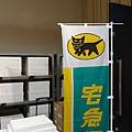 2013 7 29宵夜起到730+31隨意拍逛東京 (26)