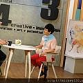 2013 9 2~4播出 (13)