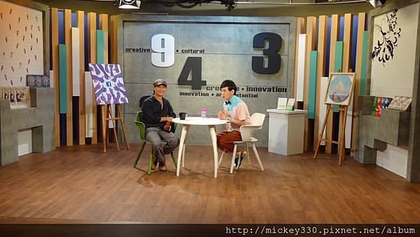 2013 909~911 黃仁壽汪麗琴王榮裕 (1)