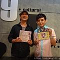 2013 909~911 黃仁壽汪麗琴王榮裕 (7)