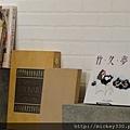 2013 909~911 黃仁壽汪麗琴王榮裕 (12)