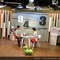 2013 909~911 黃仁壽汪麗琴王榮裕 (16)
