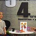 2013 9 16 17 18首播商少真 李翰 廖偉凱     (9)