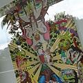 2013 新加坡 GILLMAN BARRACKS藝術特區 藝廊八 (4)