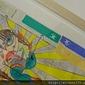 2013 新加坡 GILLMAN BARRACKS藝術特區 藝廊八 (7)