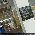 2013 新加坡 GILLMAN BARRACKS藝術特區 藝廊三 (2)