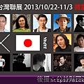 2013 10    (3).jpg