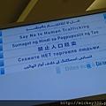 2013 11 9~11@dubai之隨便拍 (8).JPG