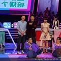 2013 1228播出深圳衛視男左女右 (7)