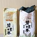 2013入手~2014貼 食品生活土產類  (4).JPG