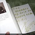 2014 書本音樂古物類收藏~有的與我有關~有的因為有簽字所以特別拍下 (3)