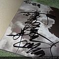 2014 書本音樂古物類收藏~有的與我有關~有的因為有簽字所以特別拍下 (4)