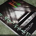 2014 書本音樂古物類收藏~有的與我有關~有的因為有簽字所以特別拍下 (6)