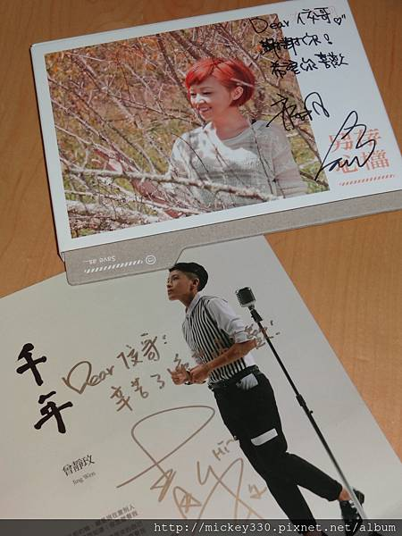 2014 書本音樂古物類收藏~有的與我有關~有的因為有簽字所以特別拍下 (7)