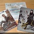 2014 書本音樂古物類收藏~有的與我有關~有的因為有簽字所以特別拍下 (14)