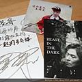 2014 書本音樂古物類收藏~有的與我有關~有的因為有簽字所以特別拍下 (15)
