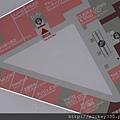 2013 11 19~20東京一日遊 (27).JPG