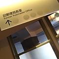 2013 11 19~20東京一日遊 (43).JPG