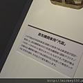 2013 11 19~20東京一日遊 (79).JPG