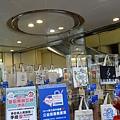 2014 3 10夏米雅記者會與rootote公益活動 (11)