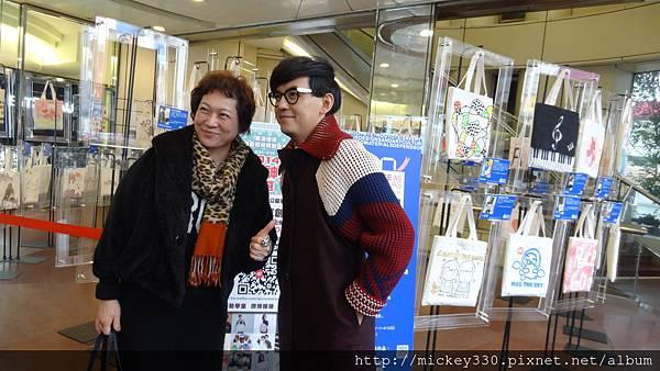 2014 3 10夏米雅記者會與rootote公益活動 (18)