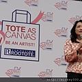 2014 3 10夏米雅記者會與rootote公益活動 (26)