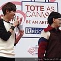 2014 3 10夏米雅記者會與rootote公益活動 (36)