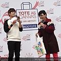 2014 3 10夏米雅記者會與rootote公益活動 (37)