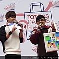 2014 3 10夏米雅記者會與rootote公益活動 (38)
