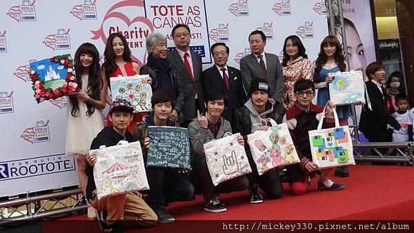 2014 3 10夏米雅記者會與rootote公益活動 (44)