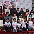 2014 3 10夏米雅記者會與rootote公益活動 (45)